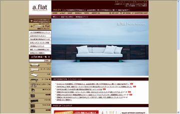 a.flat家具